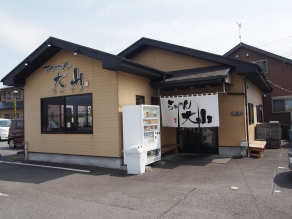 大山富士本店_130817
