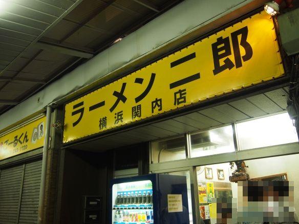 横浜関内_130825