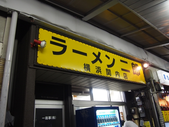 横浜関内_130831