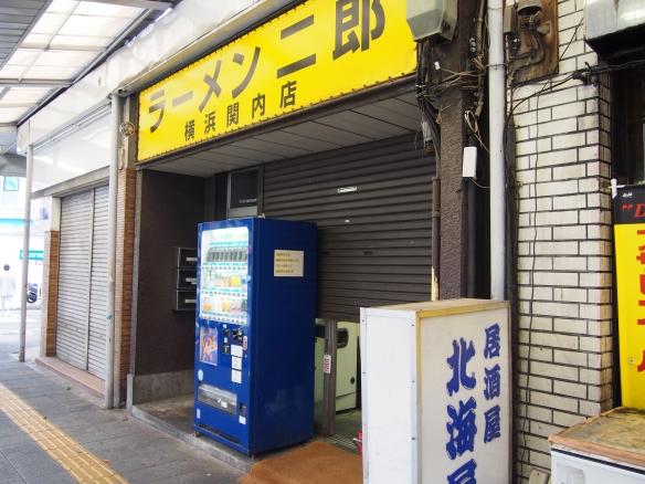 関内_130916