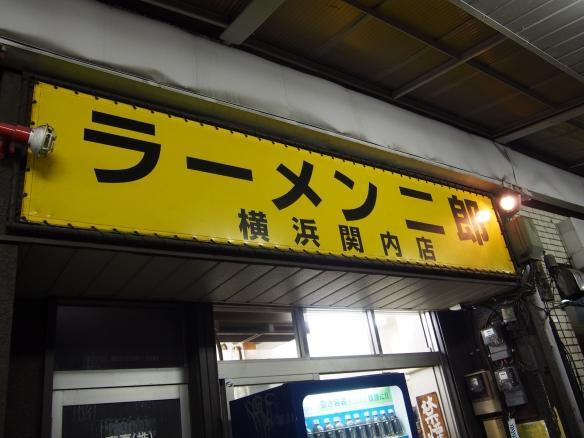 関内_130920