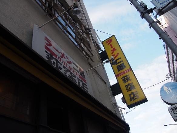 荻窪_130930