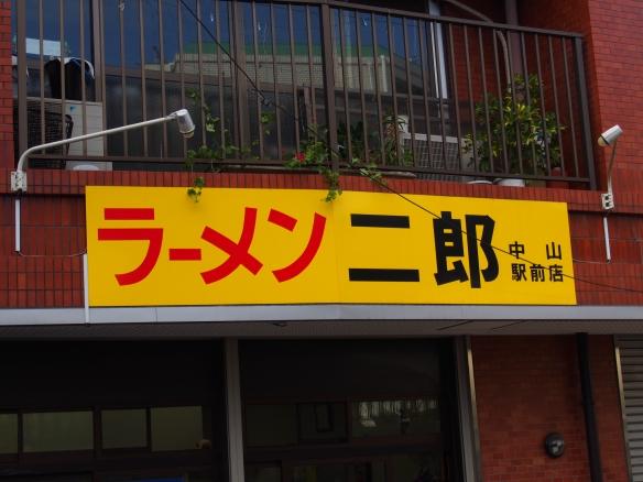 中山_131006
