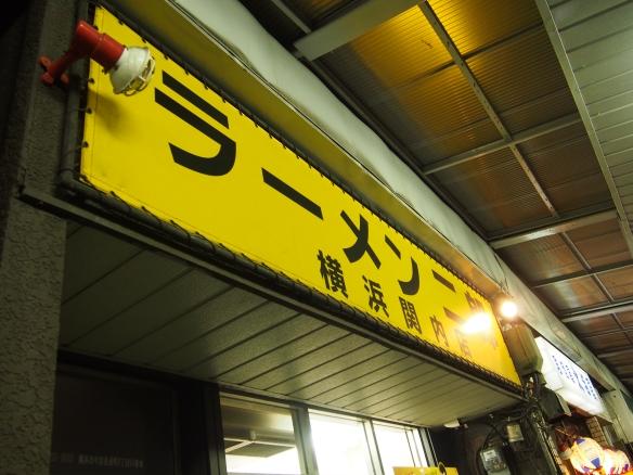 関内_131011