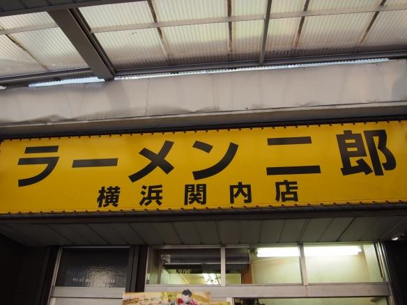 関内_131012