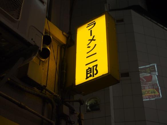 歌舞伎町_131013