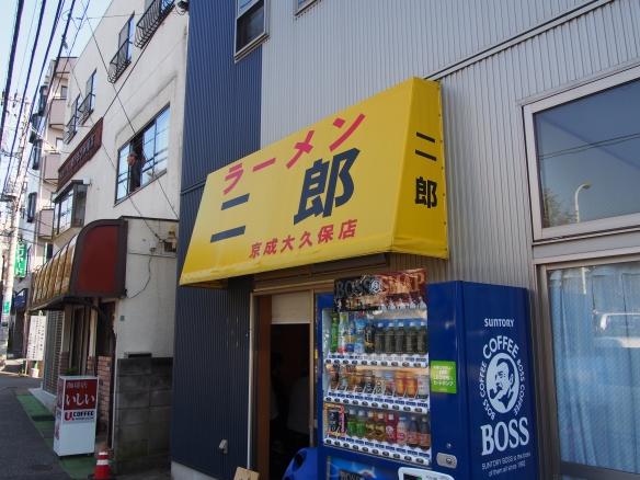 京成大久保_131028