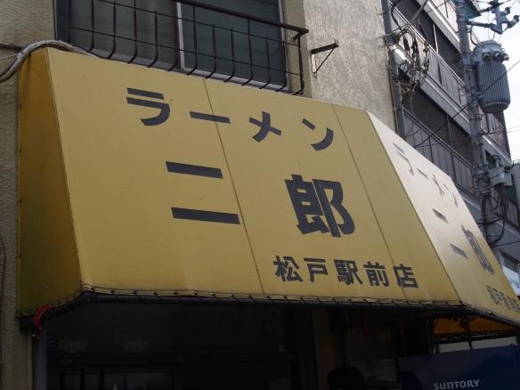 松戸_131103