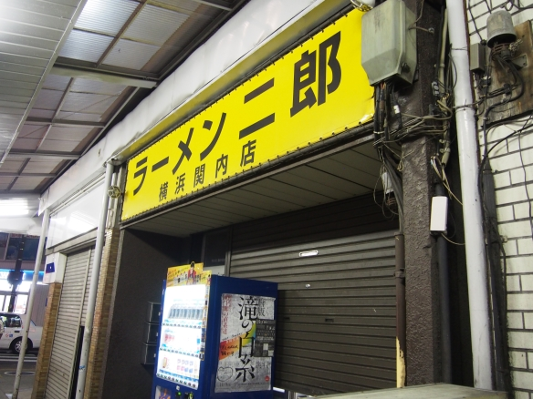 関内_131103