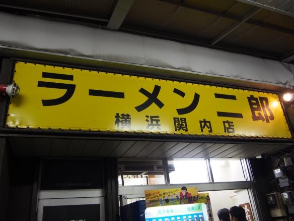 関内_131116