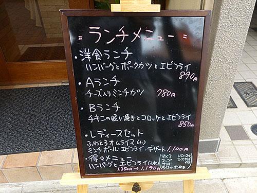 20130601 1_3
