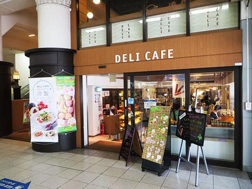食べ歩き放浪記 神戸、JR三宮駅 「デリ カフェ」-パスタランチ
