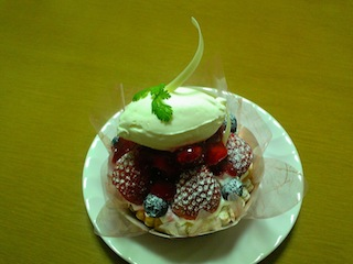 フクダで買ったケーキ 1