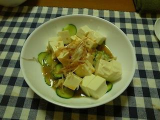 ある時は豆腐を投入