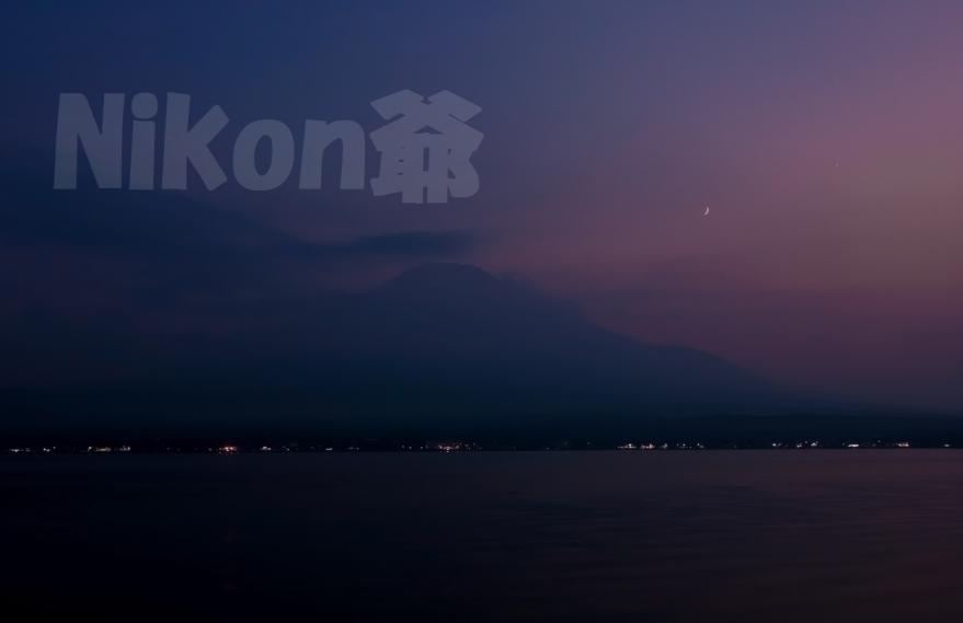 山中湖月星の夕景 (27) S