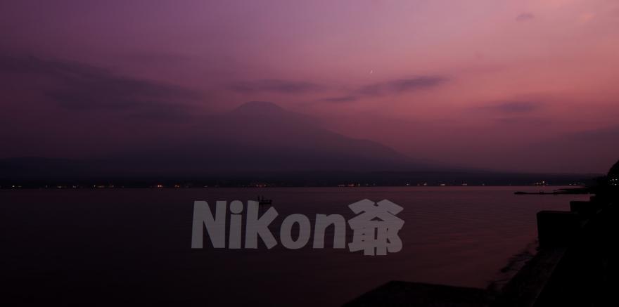 山中湖夕景 (23)_filtered S