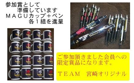 201305140810350ba.jpg
