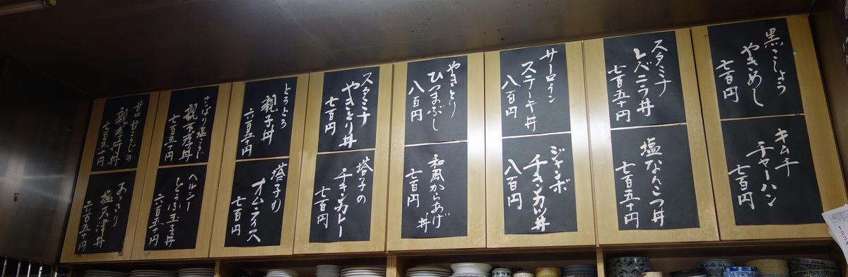 キッチン塔子2