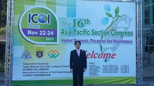 I.C.O.I国際インプラント学会に参加してきました!