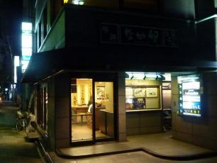 13.06.30 京都旅行 001