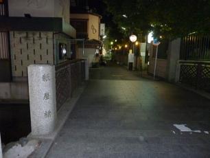 13.06.30 京都旅行 020
