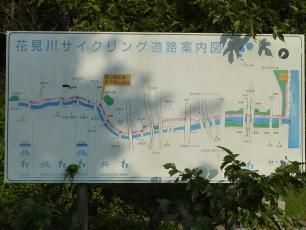 13.09.22 花見川サイクリング 008