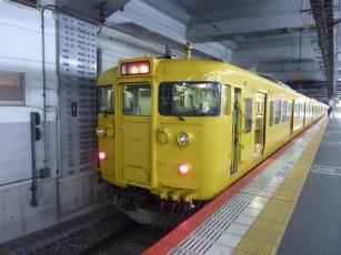 13.10.18 しまなみ海道旅行 010