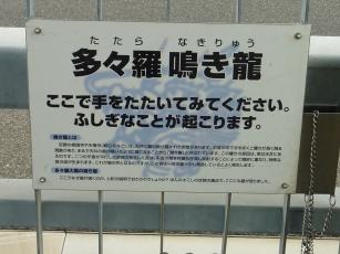 13.10.18 しまなみ海道旅行 025