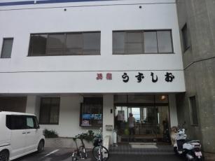 13.10.18 しまなみ海道旅行 030