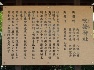 13.10.18 しまなみ海道旅行 061