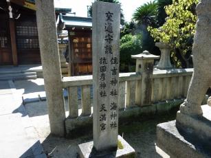 13.10.18 しまなみ海道旅行 069