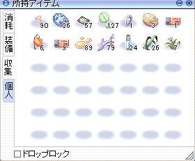 20130501-05.jpg
