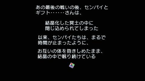 20130605-15.jpg
