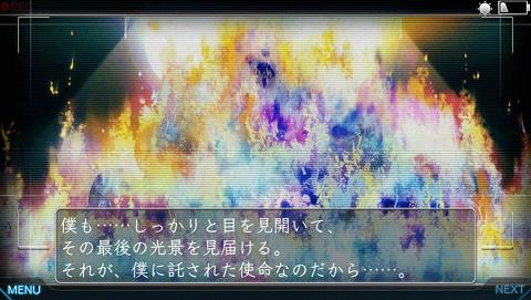 20130612-13.jpg