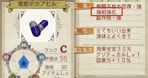 20130616-09.jpg