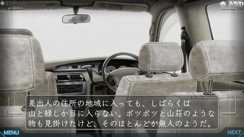 20130620-09.jpg