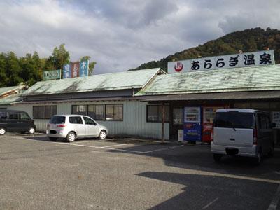 20131027-91.jpg
