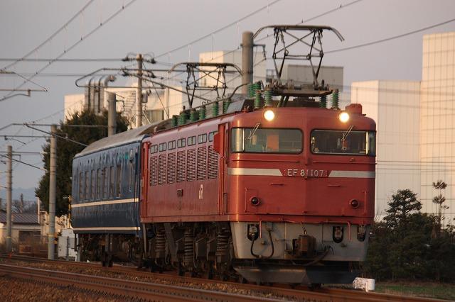 s-IMG_3624.jpg