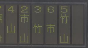 130928スコアボード