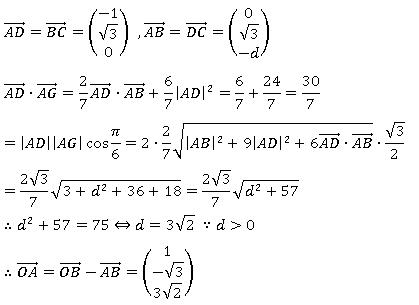 jikei_2014_math_a4_3.png