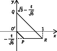 jikei_2014_math_a4_8.png