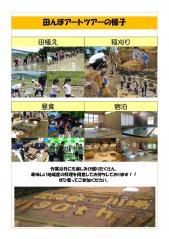 30th_event2013[1]-2_convert_20130416080441