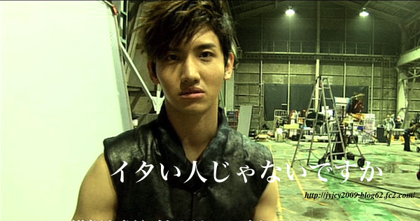 11-tvxq0720idn-making-59-2.png
