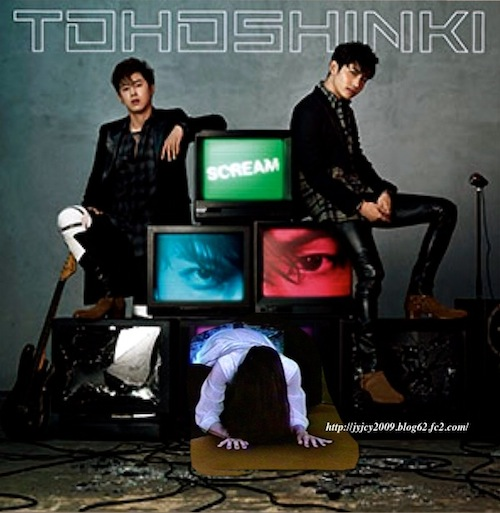 13tvxq-0904scream-2.jpg