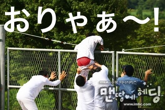 yn-drama317-1.jpg