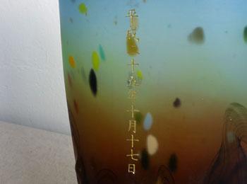 吉田賞レプリカ_2