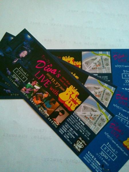 DiVa LIVEチケット20131117