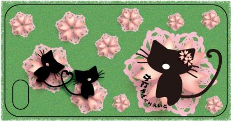 HPiphone_-CAT_15.jpg