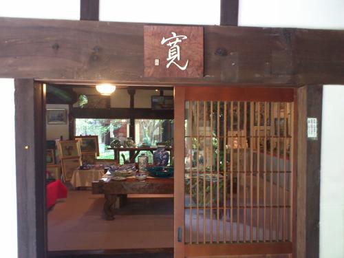 寛カフェ&茶臼-1