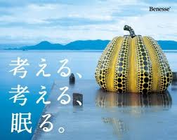 直島カボチャベネッセUnknown-2